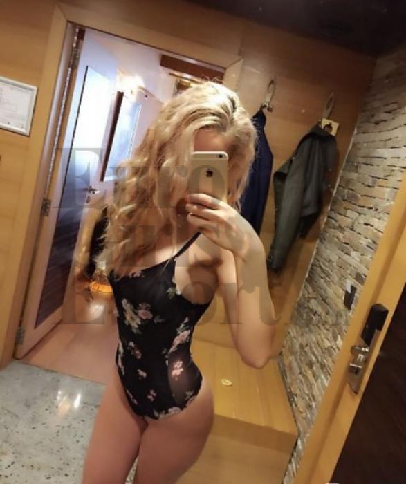 Alina, проститутки Sofia